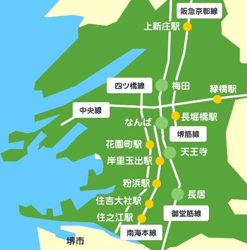 大阪市内の賃貸物件情報マップ